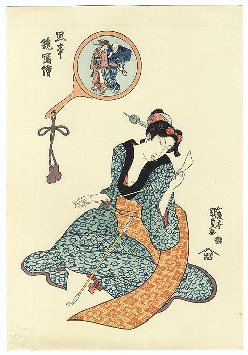 Beauty with a Pipe by Toyokuni III/Kunisada (1786 - 1864)