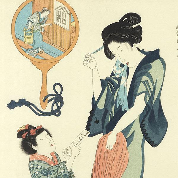 Beauty Receiving a Letter by Toyokuni III/Kunisada (1786 - 1864)