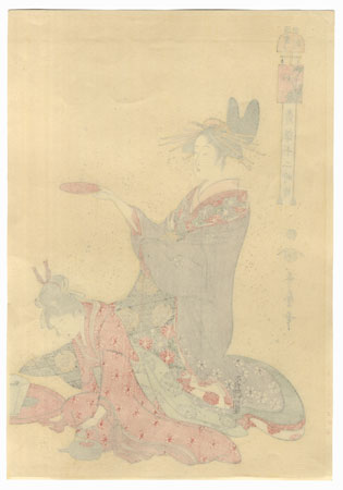 Hour of the Boar (10 pm) by Utamaro (1750 - 1806)