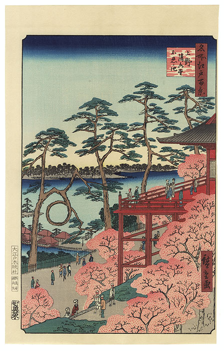 Kiyomizu Hall and Shinobazu Pond at Ueno  by Hiroshige (1797 - 1858)