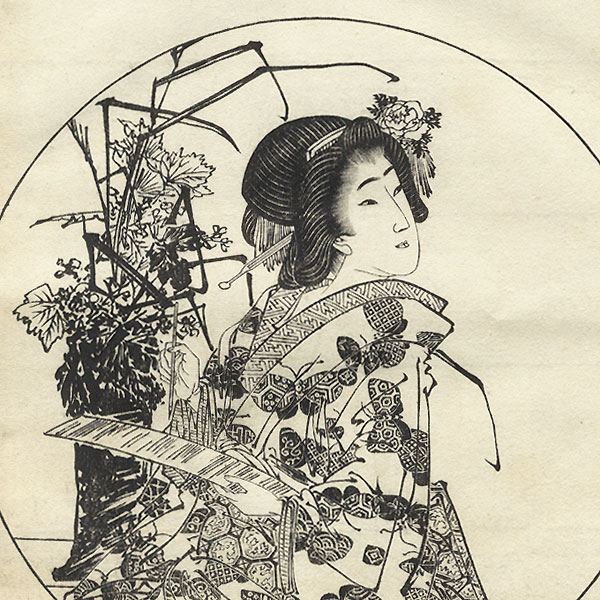 Drastic Price Reduction Moved to Clearance, Act Fast! by Toyonobu (1859 - 1886)