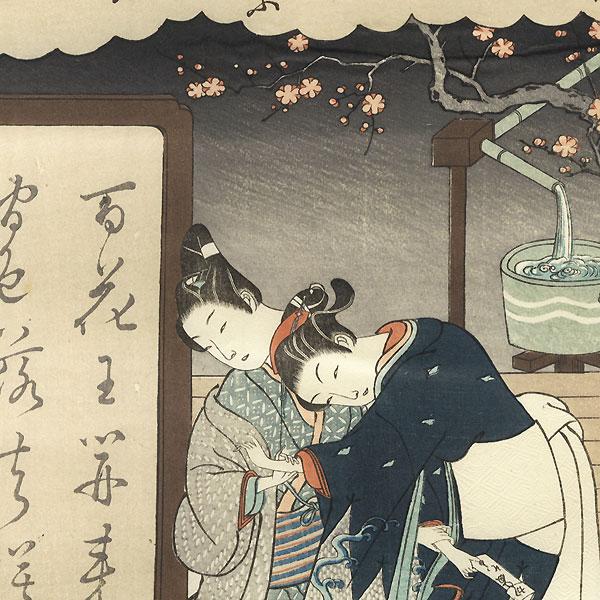 Poem by Chosui by Harunobu (1724 - 1770)