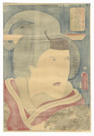 Onoe Kikugoro III as the Nurse Masaoka by Toyokuni III/Kunisada (1786 - 1864)