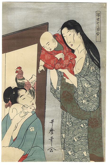 Baby and Toy Rabbit by Utamaro (1750 - 1806)