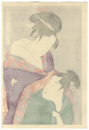 Osome of the Oil Shop and Apprentice Hisamatsu by Utamaro (1750 - 1806)