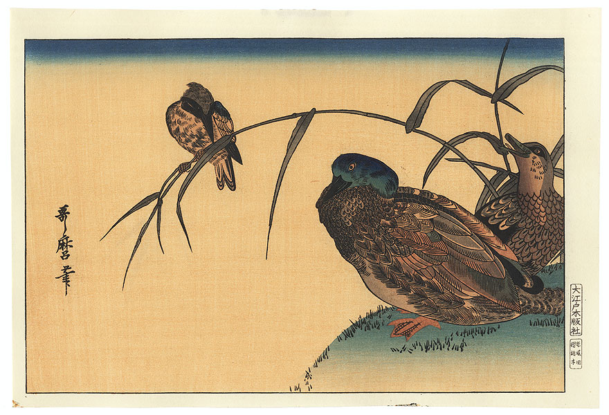 Mallard Ducks and Kingfisher by Utamaro (1750 - 1806)