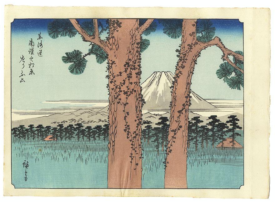 Tokaido Nago-no Matsubara Hidari Fuji by Hiroshige (1797 - 1858)