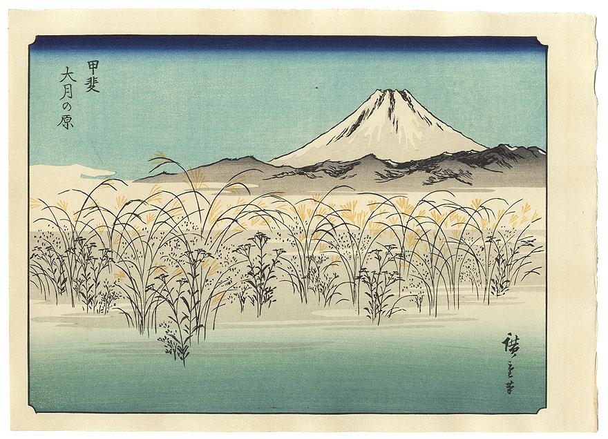 Kai Otsuki-no-Hara by Hiroshige (1797 - 1858)