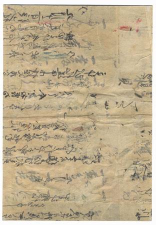 Transferring Silkworm Eggs by Chikashige (active circa 1869 - 1882)