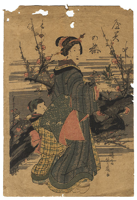 Offered in the Fuji Arts Clearance - only $24.99! by Yoshifuji (1828 - 1889)