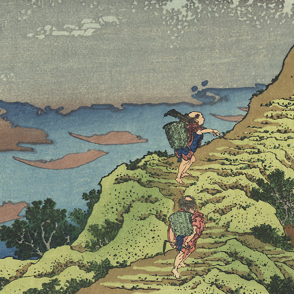 Mt. Fuji in a Fog  by Hokusai (1760 - 1849)