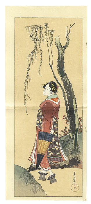 Beauty beside a Willow by Hokusai (1760 - 1849)