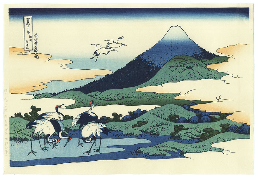 Near Umezawa Manor in Sagami Province by Hokusai (1760 - 1849)