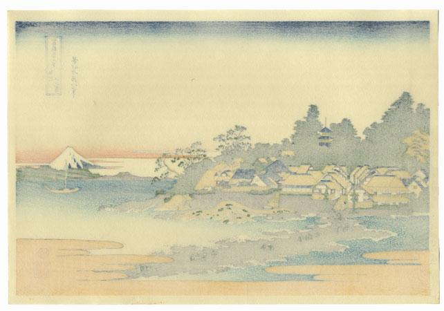 Enoshima in Sagami Province by Hokusai (1760 - 1849)
