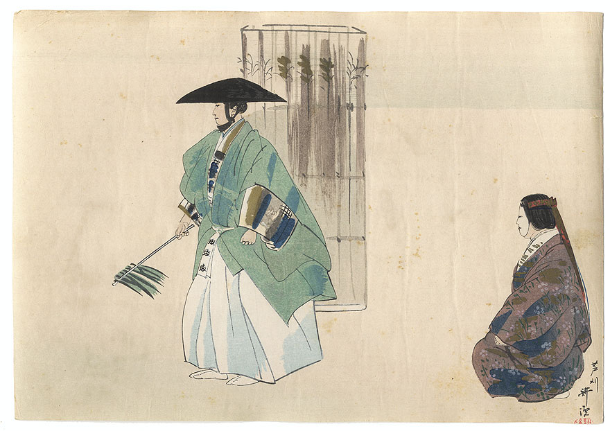 Drastic Price Reduction Moved to Clearance, Act Fast! by Kogyo, Tsukioka (1869 - 1927)
