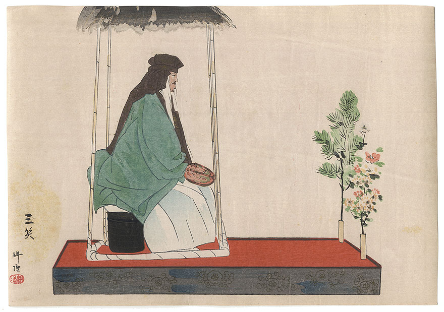 A Clearance Opportunity! Meiji or Edo era Original by Kogyo, Tsukioka (1869 - 1927)