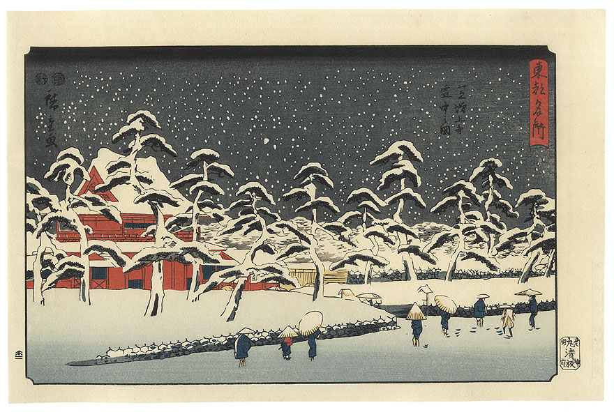 Zojo Temple at Shiba in Snow by Hiroshige (1797 - 1858)