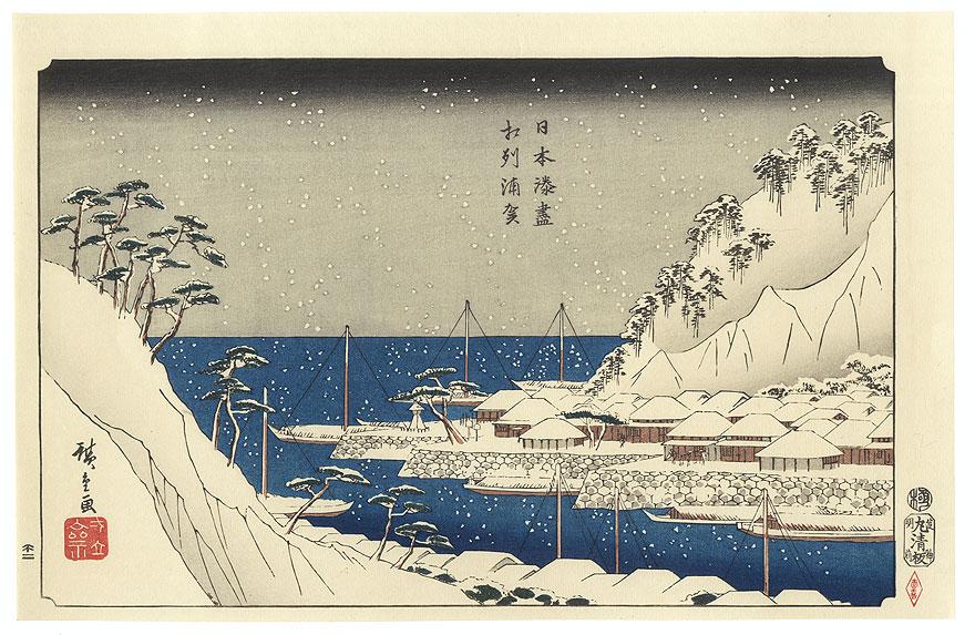 Uraga in Sagami Province by Hiroshige (1797 - 1858)