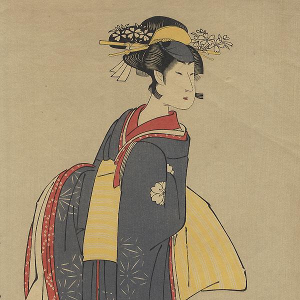 Fine Old Reprint Clearance! A Fuji Arts Value by Toyokuni I (1769 - 1825)