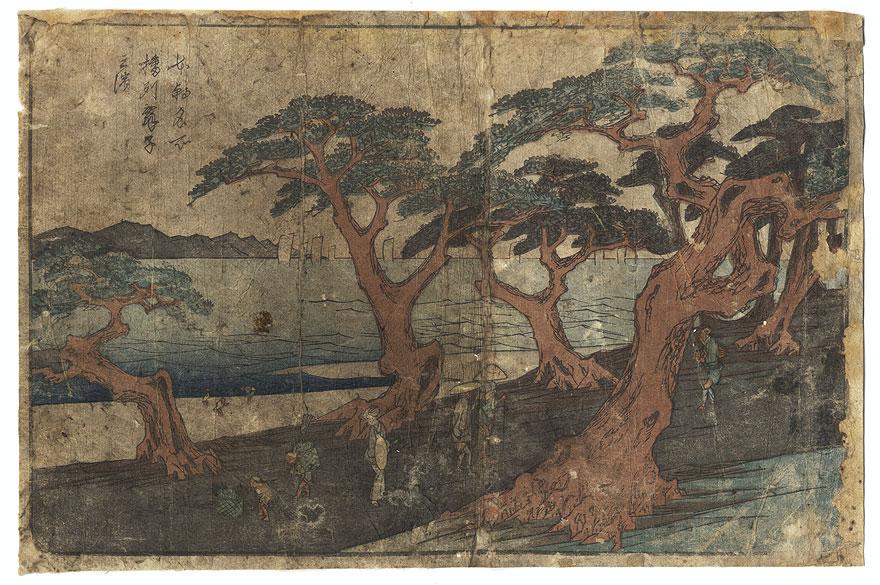 A Clearance Opportunity! Meiji or Edo era Original by Hiroshige (1797 - 1858)