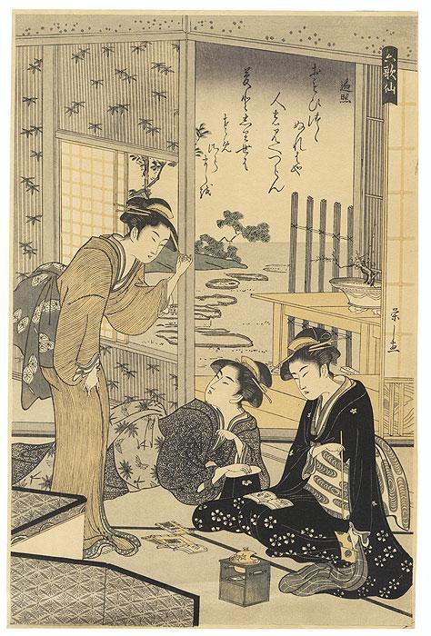 Henjo by Eishi (1756 - 1829)