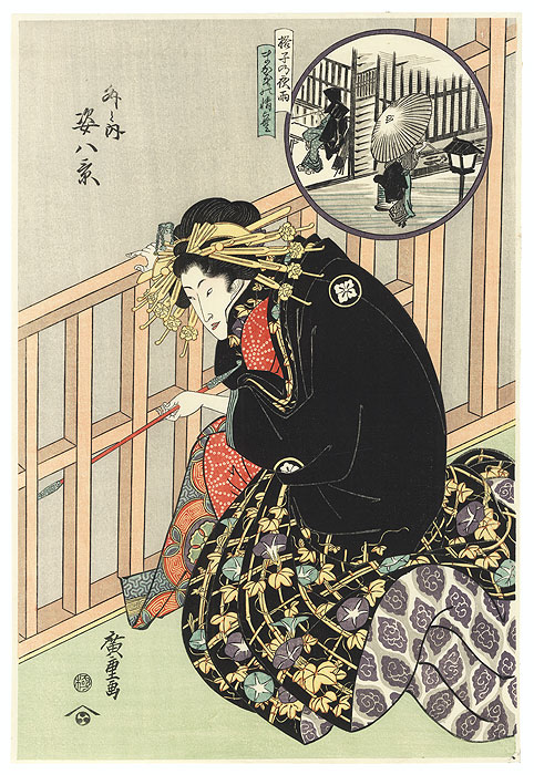 Night Rain, Clearing Weather of the Lattice by Hiroshige (1797 - 1858)