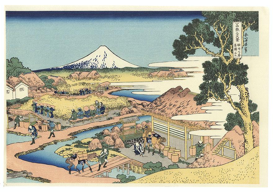 Fuji from the Tea Plantation of Katakura in Suruga Province by Hokusai (1760 - 1849)