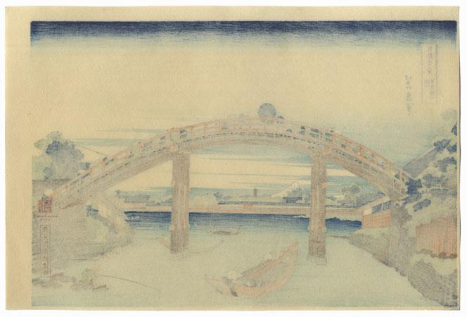 Under the Mannen Bridge at Fukagawa, Edo by Hokusai (1760 - 1849)