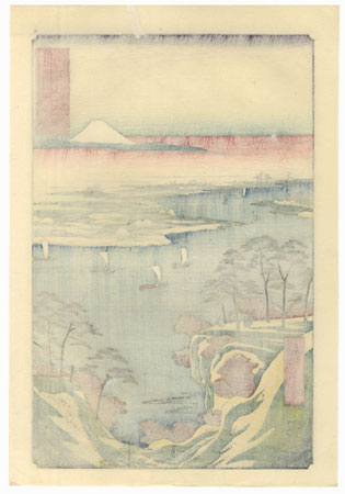 Wild Goose Hill and the Tone River by Hiroshige (1797 - 1858)