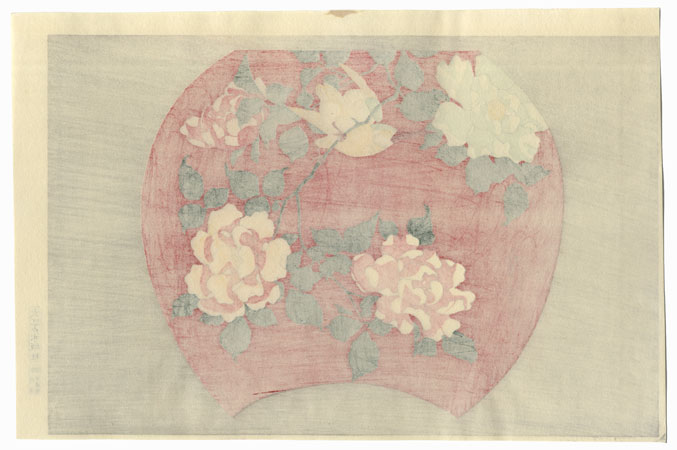 Roses and Small Bird Fan Print by Hiroshige (1797 - 1858)