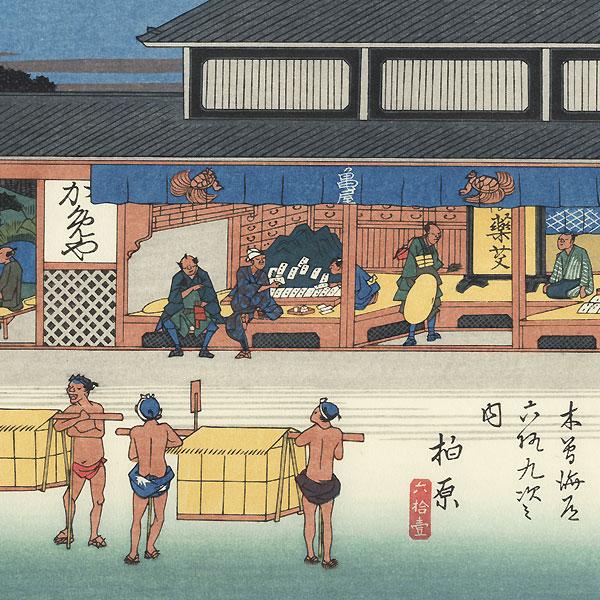 Kashiwabara, Station 62 by Hiroshige (1797 - 1858)