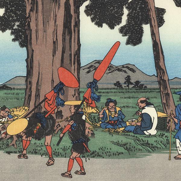 Fushimi, Station 52 by Hiroshige (1797 - 1858)