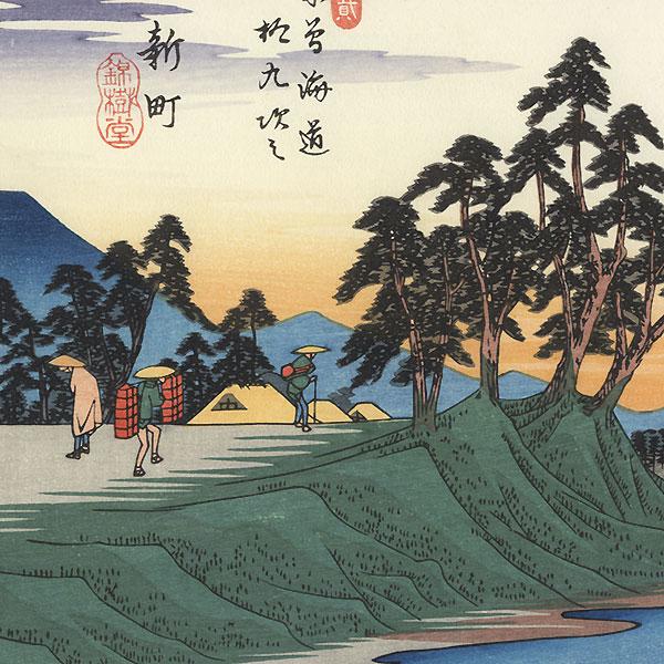 Shinmachi, Station 12 by Hiroshige (1797 - 1858)