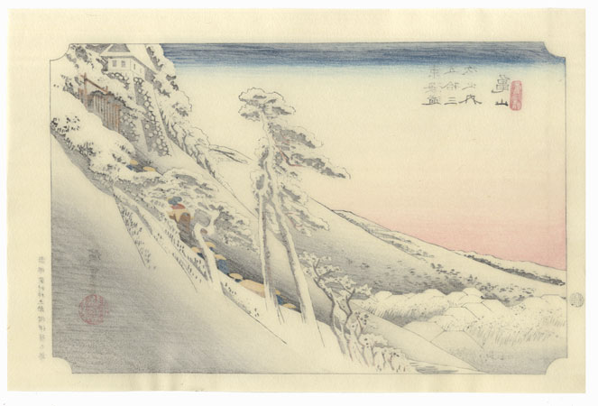 Clear Weather after Snow at Kameyama by Hiroshige (1797 - 1858)