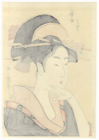To… of the Land of Geisha by Utamaro (1750 - 1806)