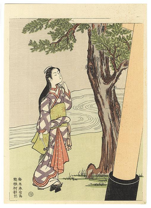 Fine Old Reprint Clearance! A Fuji Arts Value by Harunobu (1724 - 1770)