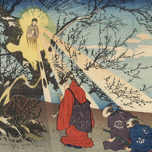 Buddha Appearing to Nichiren by Kuniyoshi (1797 - 1861)