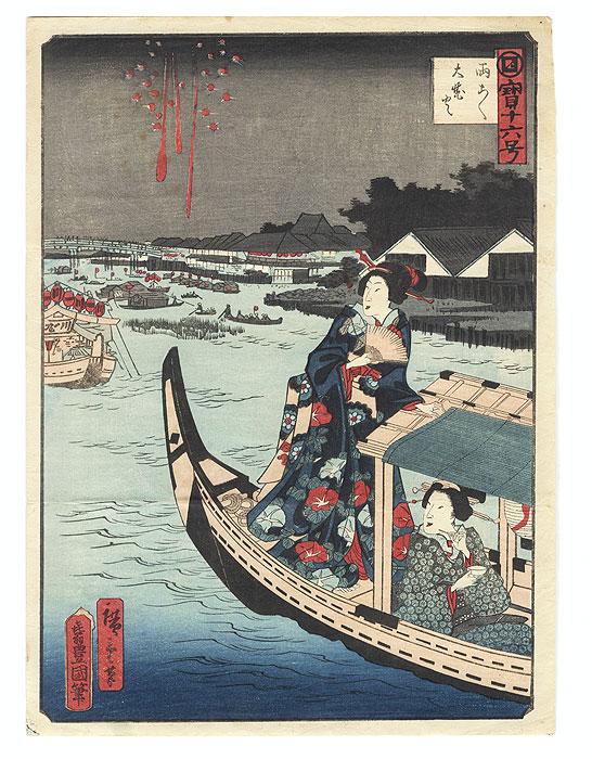 Fireworks at Ryogoku by Toyokuni III/Kunisada (1786 - 1864) and Hiroshige II (1826 - 1869)
