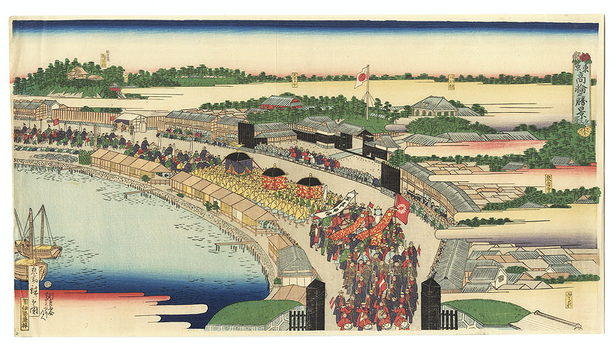 Imperial Procession in Tokyo, 1919 Reprint by Hiroshige III (1843 - 1894)