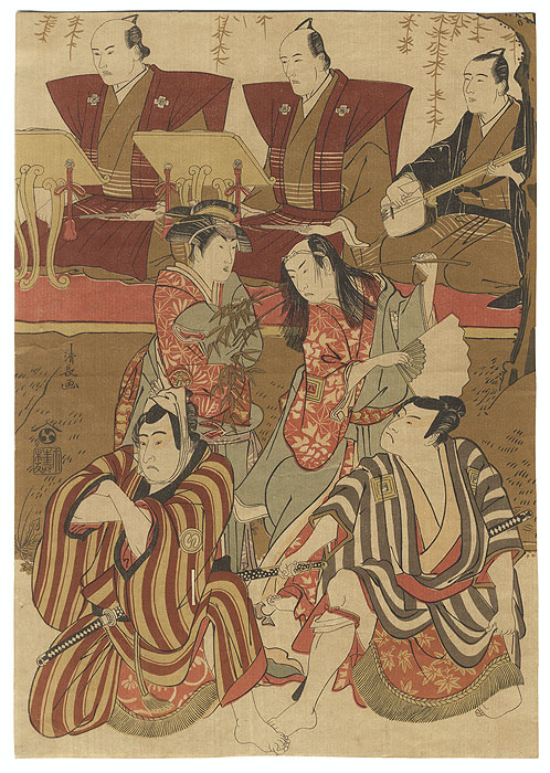 Drastic Price Reduction Moved to Clearance, Act Fast! by Kiyonaga (1752 - 1815)