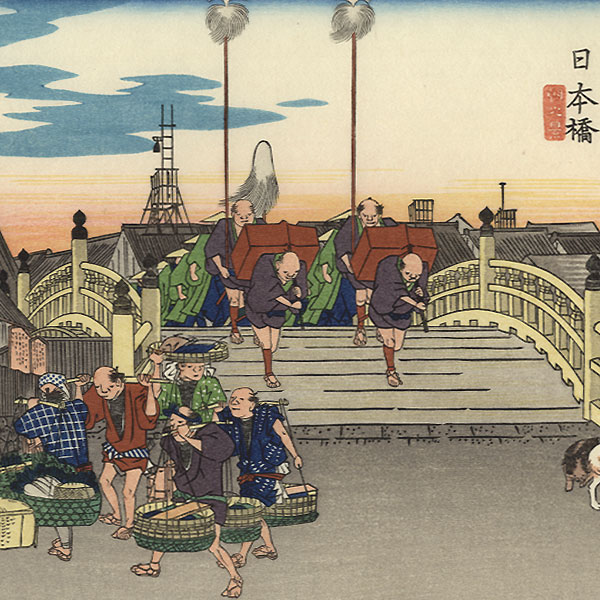Fine Old Reprint Clearance! A Fuji Arts Value by Hiroshige (1797 - 1858)