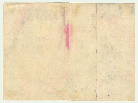 Scene from Senzai Soga Genji no Ishizue, 1885 by Kunichika (1835 - 1900)