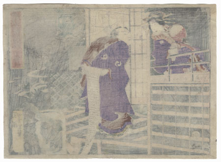Drastic Price Reduction Moved to Clearance, Act Fast! by Yoshitoshi (1839 - 1892)