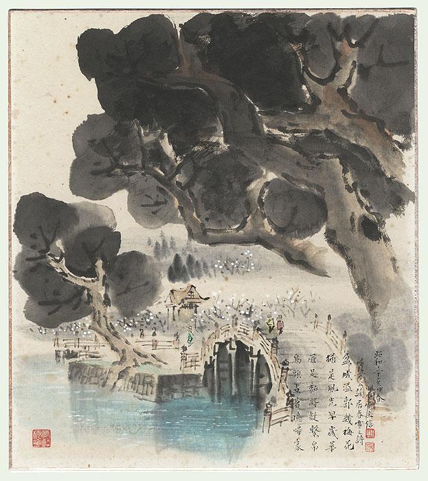 Bridge and Pines by Shin-hanga & Modern artist (not read)