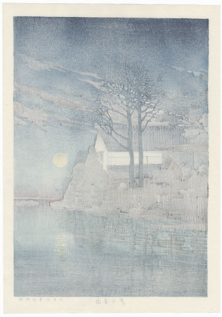 Evening at Itako, 1930 by Hasui (1883 - 1957)
