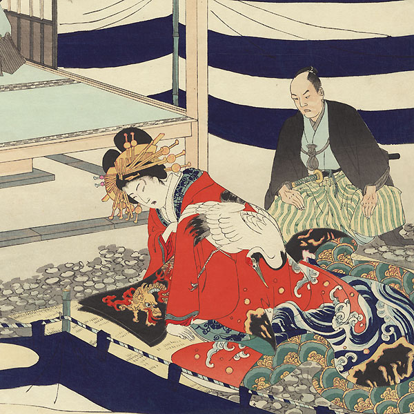 Formal Greeting by Chikanobu (1838 - 1912)