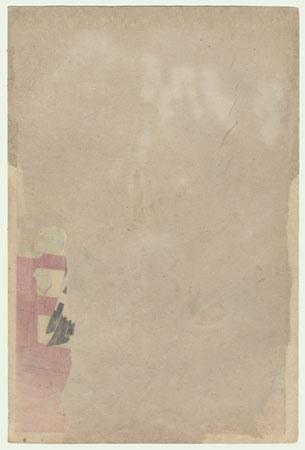 Tying a Poem Slip to a Cherry Tree by Gekko (1859 - 1920)