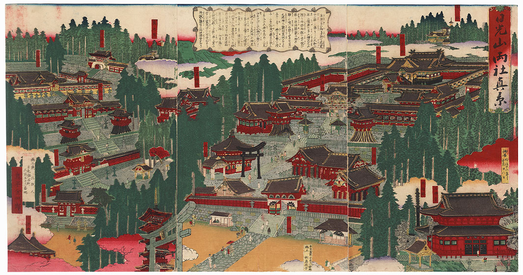 View of Toshogu Shrine in Nikko by Chikuyo Hasegawa (active circa 1870s - 1880s)