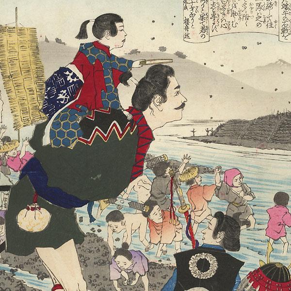 Tokugawa Ieyasu as a Child by Kiyochika (1847 - 1915)