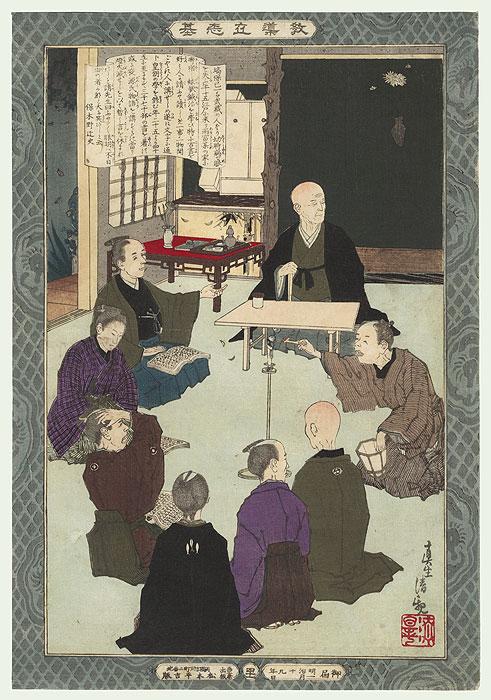 Blind Scholar, 1886 by Kiyochika (1847 - 1915)
